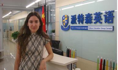 LCCI国际商务英语学术中心以及培生爱德思中小学课程学术中心。中国·黑龙江iTEP考试中心。