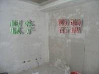 石膏粉腻子粉抹墙面