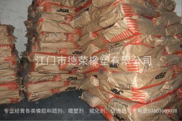 ATBC環保增塑劑