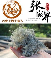 极品嫩芽尖莓茶120g