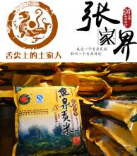 鱼泉贡米绿色大米2.5KG