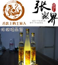 土家米酒白酒200g