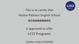 国际商务英语学术中心