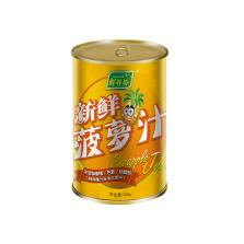 菠萝汁(330g)