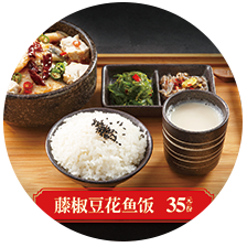 藤椒豆花鱼饭