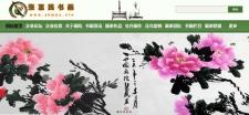 张惠民书画
