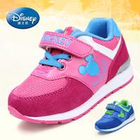 迪士尼童鞋