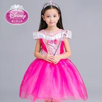 迪士尼公主裙