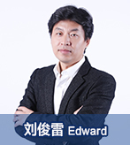 刘俊雷Edward