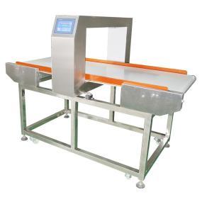 大型食品金属检测机(支持尺寸订制)