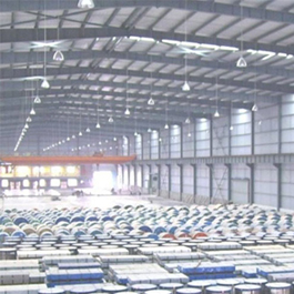 上海钢铁集团