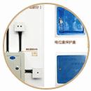 镀锌喷塑电线管与电位盒保护盖