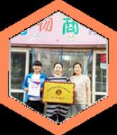 滨河坊小区宠物商店