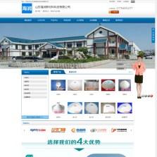 山东海润新材料科技有限公司