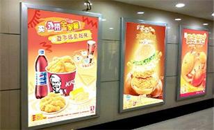 康泰昌欣广告