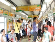重慶輕軌廣告1