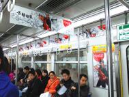 重慶輕軌廣告4