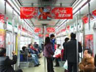 重庆轻轨广告5