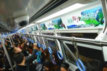 重庆轻轨广告公司