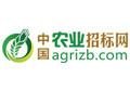 中国农业招标网