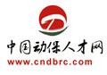 中国动保人才网