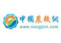 中国农械网