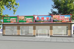泰安小区物业移动集成房屋、小区储藏室设计