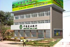 泰安单位办公房设计制作施工