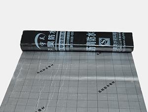 金属膜防水卷材