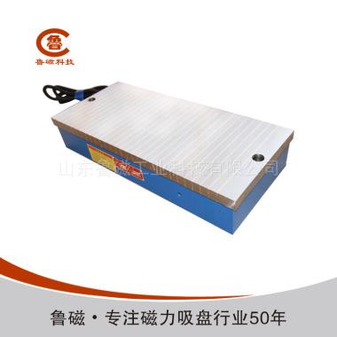矩形标准电磁吸盘