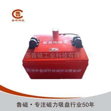 干式方形电磁除铁器