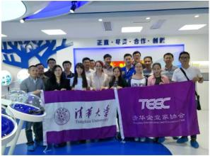 清华TEEC企业家珠三角分会访问凯木金活动成功