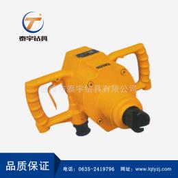 KZQ-50/1.7S 型气动手持式振动钻机