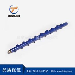 地质螺旋钻杆  Ф73*1000mm锥丝连接