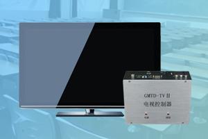 电视控制设备