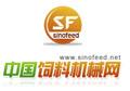 中国饲料机械网2