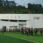 汇洲体育馆