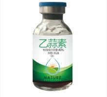 80%乙蒜素乳油