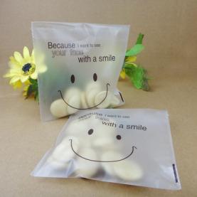 OPP自封食品包装袋