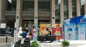 北京跨界鱼科技参展2017全国双创周天津主展双创