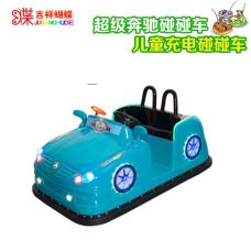 吉祥蝴蝶    蓝色超级奔驰玻璃钢儿童碰碰车