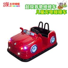 吉祥蝴蝶   红色 超级奔驰玻璃钢碰碰车儿童碰碰车广场商用碰碰