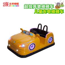 吉祥蝴蝶     黄色超级奔驰儿童玻璃钢碰碰车
