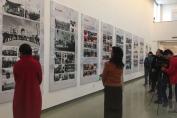砥砺奋进中的五年——中国国家画院发展成果文献展