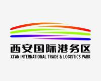 西安国际港务区管理委员会