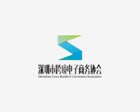 陕西省电子商务协会