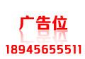 中国农机网网