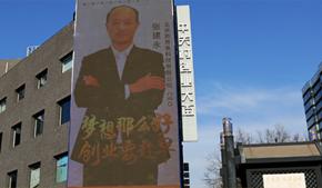 2017北京跨界鱼科技有限公司重金打造微信小程序平台