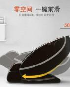 春天印象S500---长沙按摩椅专卖