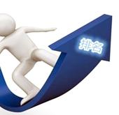 海南广告公司网站排名2018年最新版